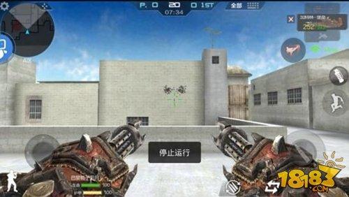 cf手游加特林堡垒逆袭 武器定位测评图片