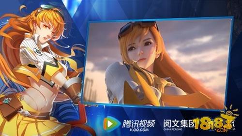 全职高手动画耀世发布 飞流腾讯共燃超黄金IP