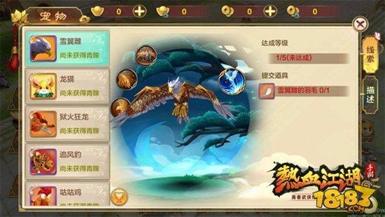http://www.youxixj.com/youxiquwen/109030.html