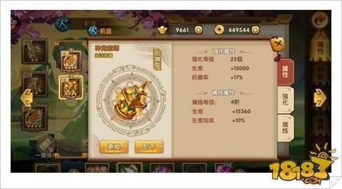 轩辕剑3手游攻略决定细节的关键小秘籍卡修斯胜负手游图片