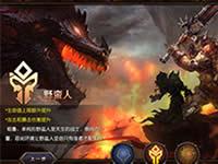 魔龙世界手游4月21日安卓首发