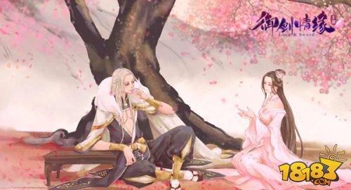 两人在故事中约定在桃花树下相见,但最终两人是否得见,御迷们不妨聆听