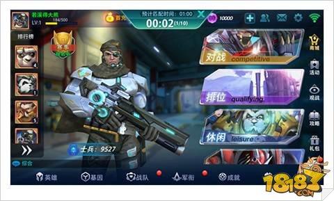 首款FPS+MOBA手游 英雄使命极致电竞体验_