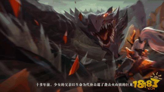 王者荣耀水晶猎龙者皮肤背景故事 花木兰屠龙由来