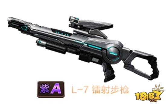 经典魂斗罗武器:l弹-镭射步枪,s弹-散弹枪,m弹-机关枪,f弹-火焰枪等