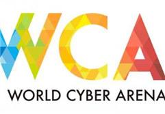 WCA2017:电竞赛事需要品牌化经营吗?