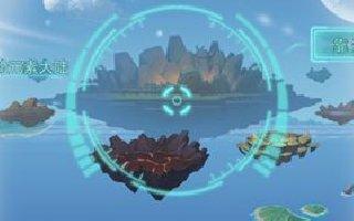 元素大陆《不思议迷宫》全新限时活动明日开启