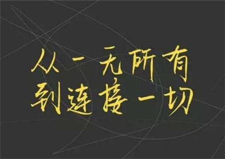 当前腾讯在中国游戏产业的影响力有多大?