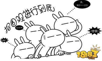 动漫 简笔画 卡通 漫画 手绘 头像 线稿 410_244