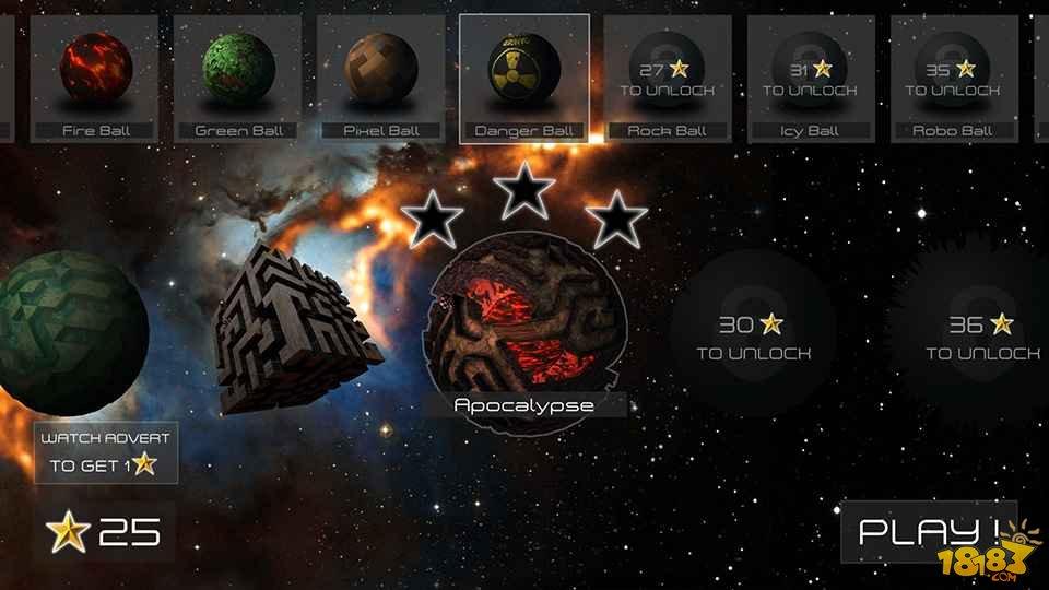 行星迷宫截图
