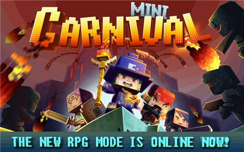 天天嘉年华是一款3d的像素休闲游戏,带领玩家们走进梦幻浮空岛游乐