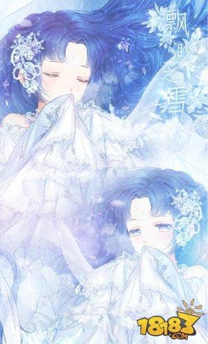 奇迹暖暖飘渺之雪2周年庆典套装介绍