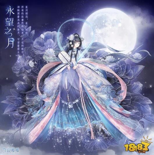 奇迹暖暖风花雪月主题套装一览