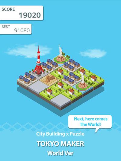 建造自己的城市 模拟经营新作《世界构造》降临
