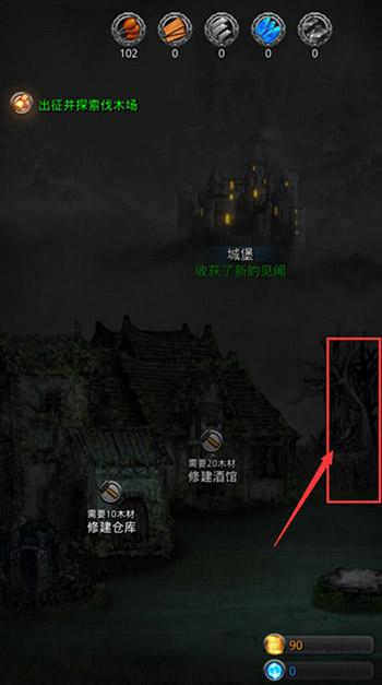 暗黑经典传承延续 《地下城堡2》评测
