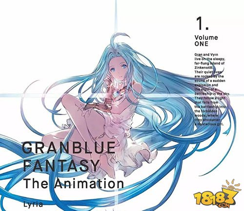 《碧蓝幻想》动画首卷光盘限定版封面 封面中人物为随bd赠送的