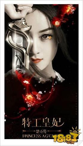 同名手游《特工皇妃楚乔传》作为一款影游联动手游,在影视剧,小说的还