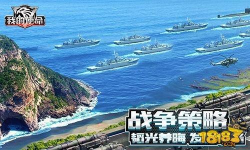 科技引发末日《我的使命》海陆空三军齐战