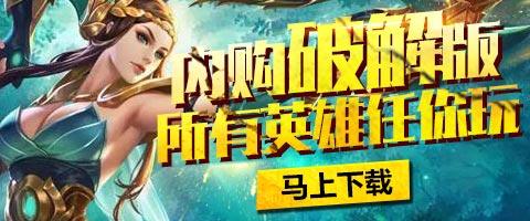 王者荣耀s8赛季几号开始 s8新赛季正式开启时间