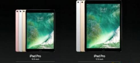 12.9寸ipad pro配置怎么样 12.9寸ipad pro多少钱