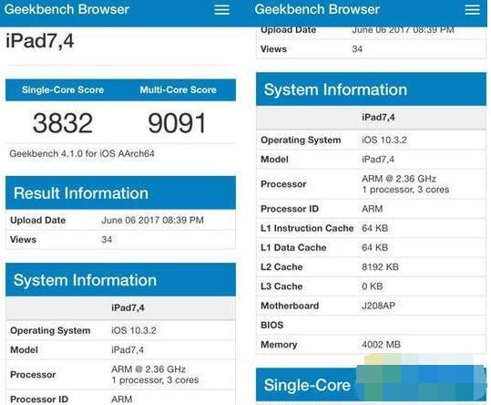 苹果A10X处理器跑分多少 苹果A10X处理器跑分成绩
