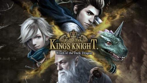 国王骑士:暗龙之怒截图