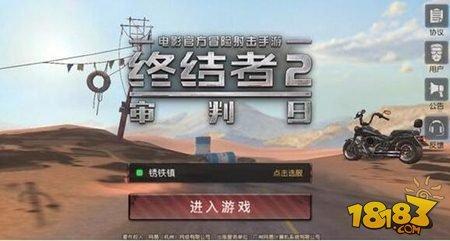终结者2审判日评测 荒野末世的冒险之旅