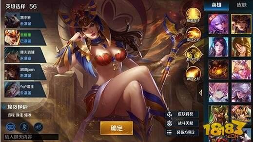 英魂之刃狐妖小红娘联动版游戏截图
