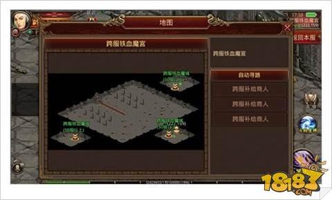 传奇世界手游跨服新玩法 铁血魔王掀战斗狂潮