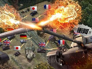 军事策略手机游戏 《闪击行动》即将来袭
