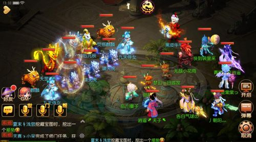 qq西游梦妖_qq西游元魄石 - www.aica8w.com