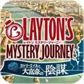 雷顿的神秘之旅