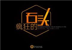不止是外设!i-Rocks艾芮克新品发布会颠覆你的电竞体验