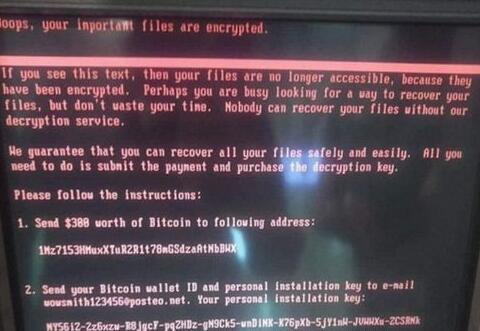 [勒索病毒恢复文件]Petya勒索病毒文件怎么恢复 Petya勒索病毒加密文件怎么破解