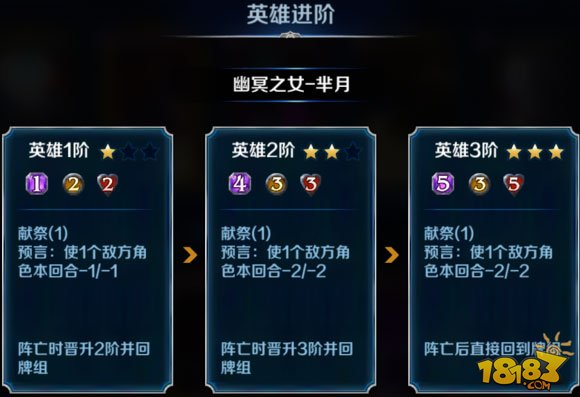 英雄战歌三大常用暗系英雄卡牌推荐解读图片