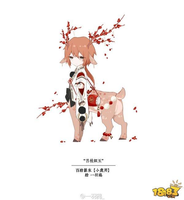 阴阳师式神小人画作品:无敌可爱的小清新
