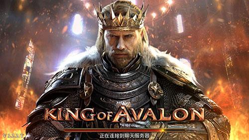 问鼎阿瓦隆之王 《阿瓦隆之王:龙之战役》评测