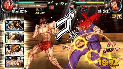 格斗动画《刃牙》手游已开启预约 年内日本上架