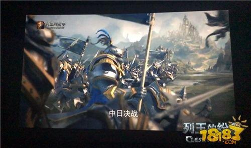 7.22为了打日本 《列王的纷争》竟包下了整个东莞