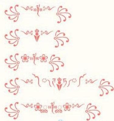王者荣耀符号花朵云彩怎么打 特殊昵称花朵云彩打法