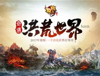看了这么多年仙侠剧,你真的了解中国山海神话吗