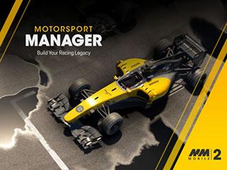 组建最强赛车战队 《赛车经理2》上架移动平台