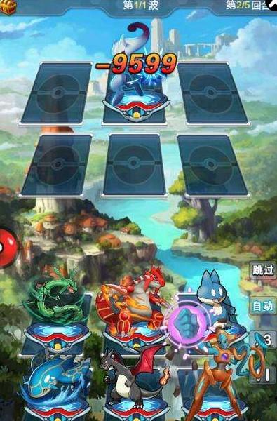 宠物精灵h5如何在线玩 宠物精灵h5下载攻略