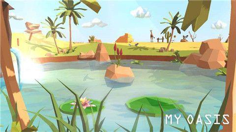 我的綠洲My Oasis場景說明特色場景介紹