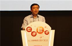 2017CDEC广电总局副局长张宏森:坚持内容为王