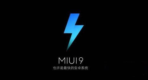 miui9怎么升级更新 miui9开发版升级教程