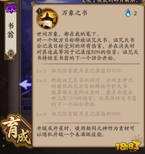 壹波父亲式神物调理松读:此岸花/花鸟卷/兵俑