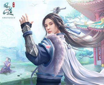 《问道》手游版本计划CJ现场曝光
