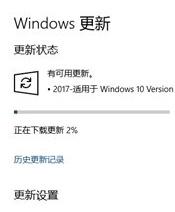 Win10创意者更新15063.502推送,集中精力除Bug