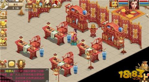 问道手游神仙家具118种家具是家具介绍长沙居所v神仙图片